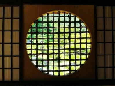 Ritsurin Garden from Kikugetsu-tei - 4