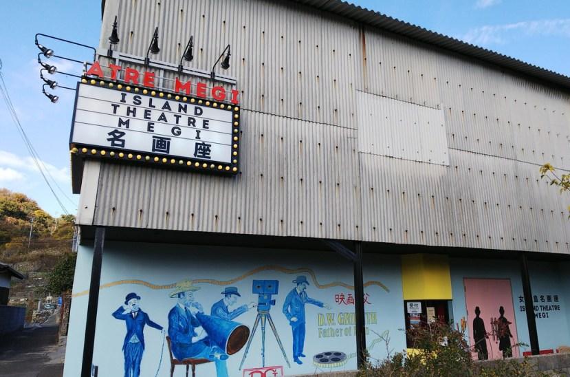 9 - Island Theatre Megi