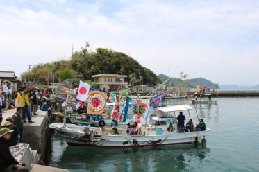 Setouchi Triennale 2019 - Part Three - Ogijima - 2
