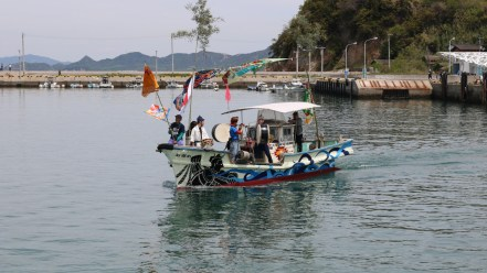 Setouchi Triennale 2019 - Part Three - Ogijima - 9