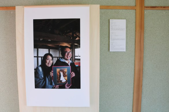Setouchi Triennale 2019 – Part Seven – Megijima - 80