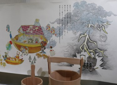 Art Takamatsu - Setouchi Triennale 2019 - 48 - Kagawa Crafts