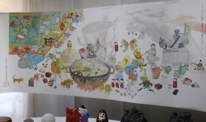 Art Takamatsu - Setouchi Triennale 2019 - 52 - Kagawa Crafts