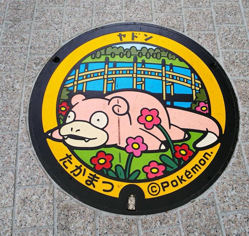 Yadon manhole cover in Takamatsu
