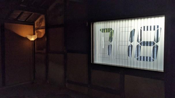 Naoshima March 2021 - 22 - Art House Project - Kadoya