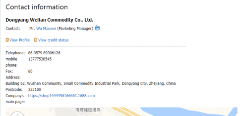contact information of 1688 supplier