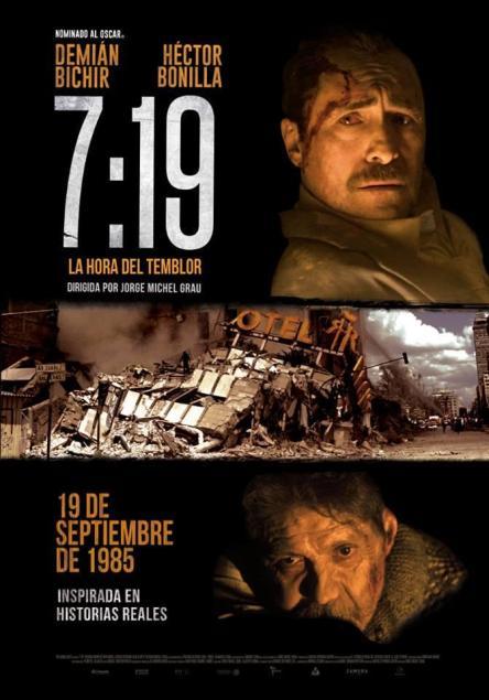 pelicula-la-hora-temblor-septiembre-85-mexico