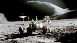 59779ede1c604estudios-en-la-luna
