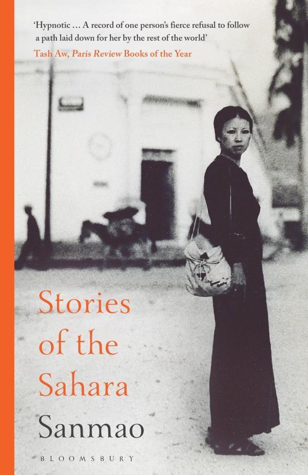 Stories of the Sahara by  Sanmao