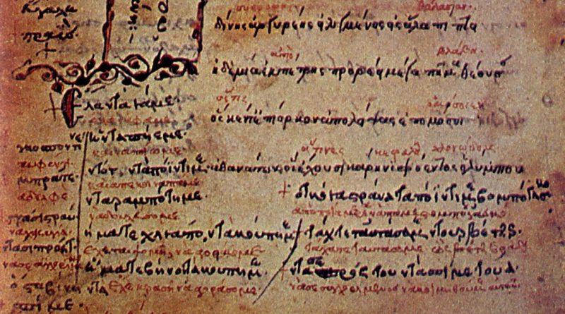Bulgarian-Greek_dictionary_page_(Vatican_Archive,_San_Pietro,_C152,_Fol134v) pd