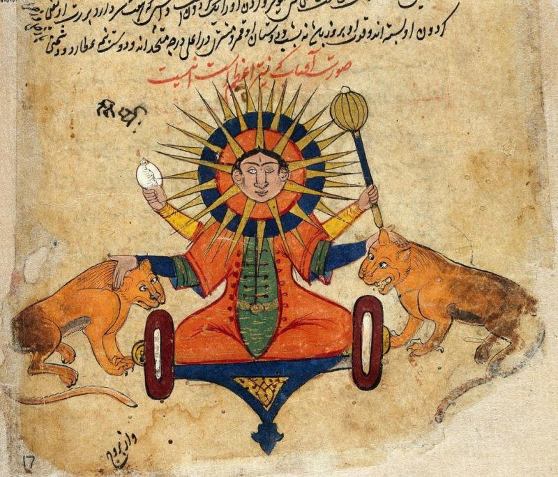 The Sun from a Persian Manuscript 373 CE