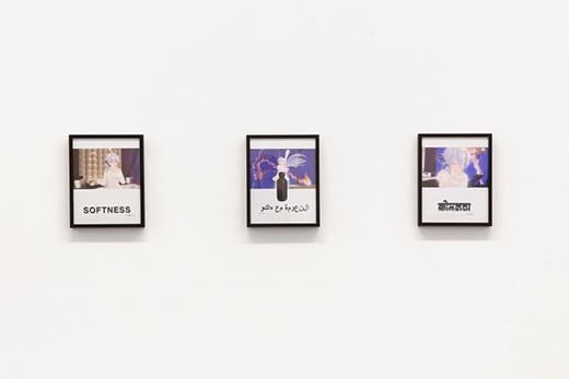 Cecile B. Evans, Softness Campaign, 2014