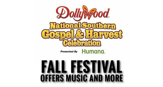 National Southern Gospel & Harvest Celebration at Dollywood in October