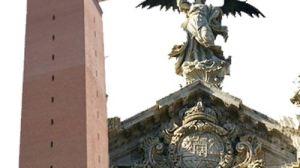 La US quiere esperar a conocer las bases de la convocatoria del Campus de Excelencia de 2010 para concurrir junto a la UPO