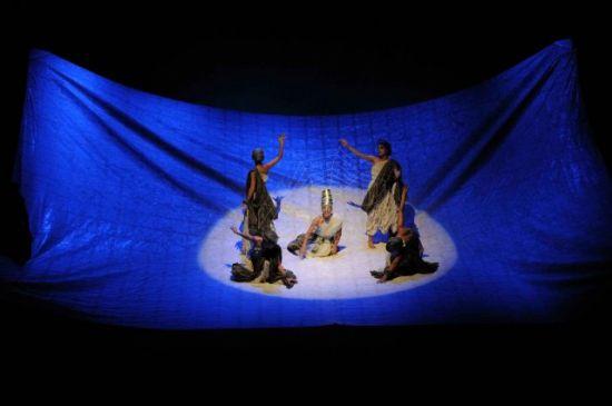 Compañía sevillana 'Atalaya' en escena en la Feria de Palma de 2008/feriapalma