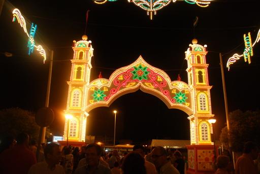 Portada de la Feria de Marchena/AyuntMarchena.