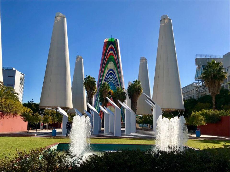 Parque Tecnológico de La Cartuja