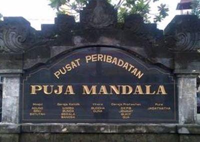 Puja Mandala 022016 01