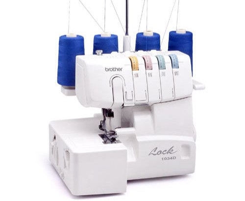 Best Serger Sewing Machines - A Complete Guide