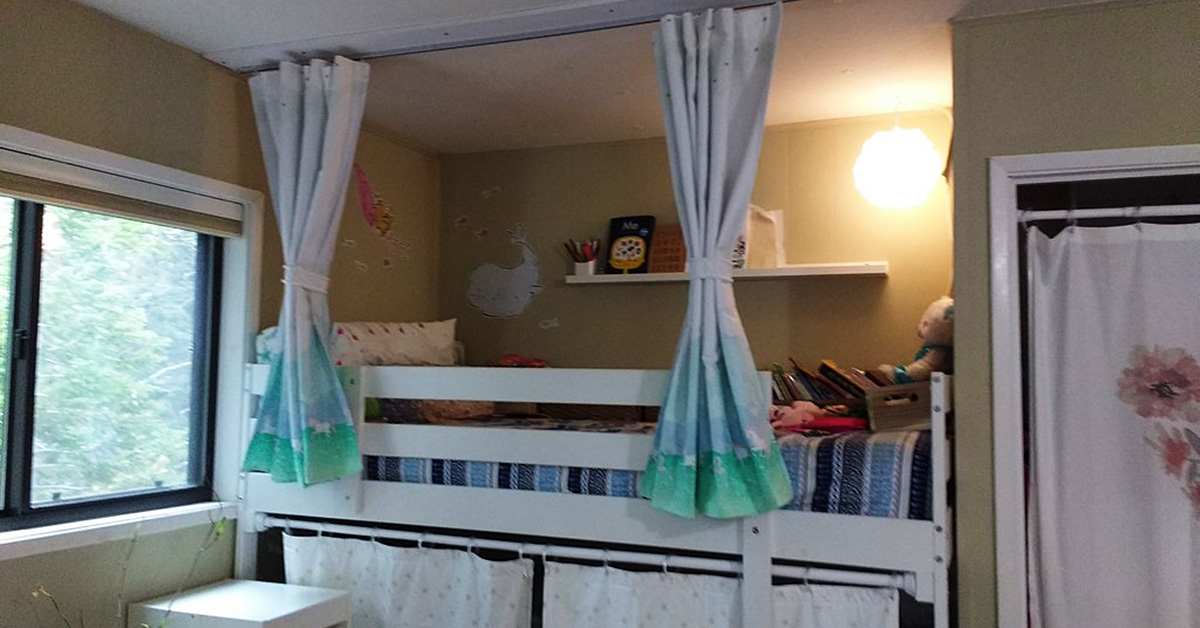 Have You Made Your Own Bunk Bed Curtains? Tell Us About It In Comments!