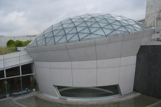 Atom Bombası Müzesi