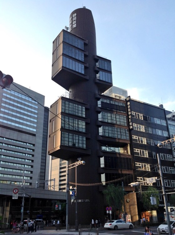 Shizuoka Press and Broadcasting Center-Kenzo Tange