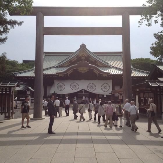 Yasukuni Tapınağı