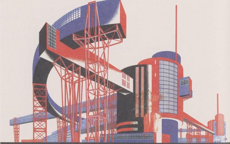 Mimariyi Yeniden Keşfetmek