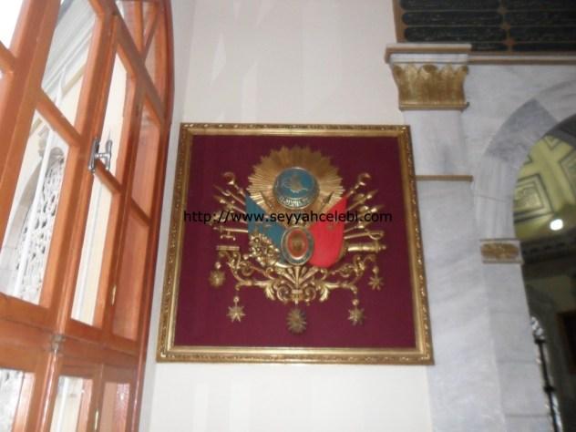 Osmanlı Simgesi