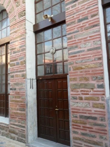 Bedreddin Cami Giriş Kapısı