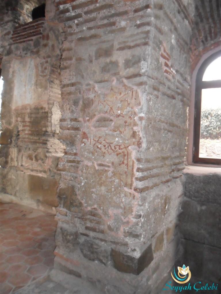 İznik Ayasofya Orhan Camii Mimar Sinan Kapı Süslemeleri