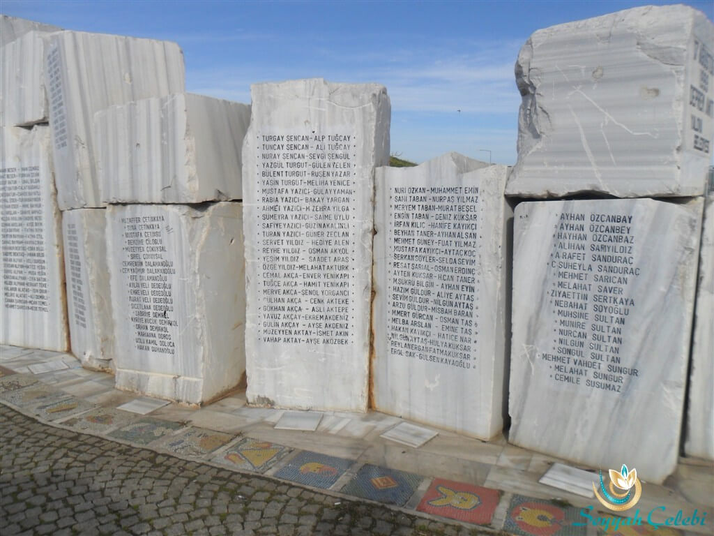 Yalova Deprem Anıtı Vefat İsimleri