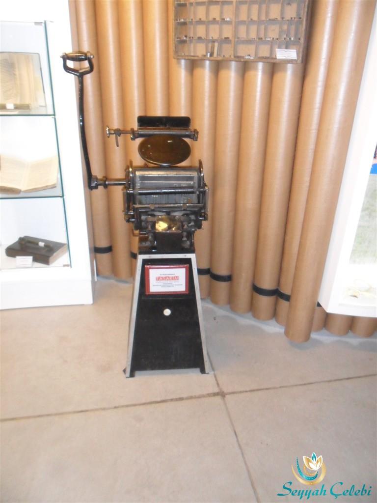 Yalova Kağıt Müzesi Baskı Makinesi