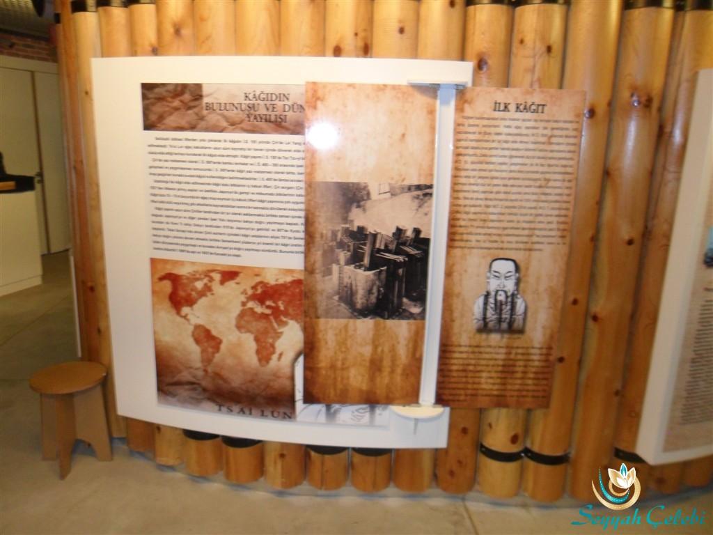 Yalova Kağıt Müzesi İlk Kağıt Tarihçesi