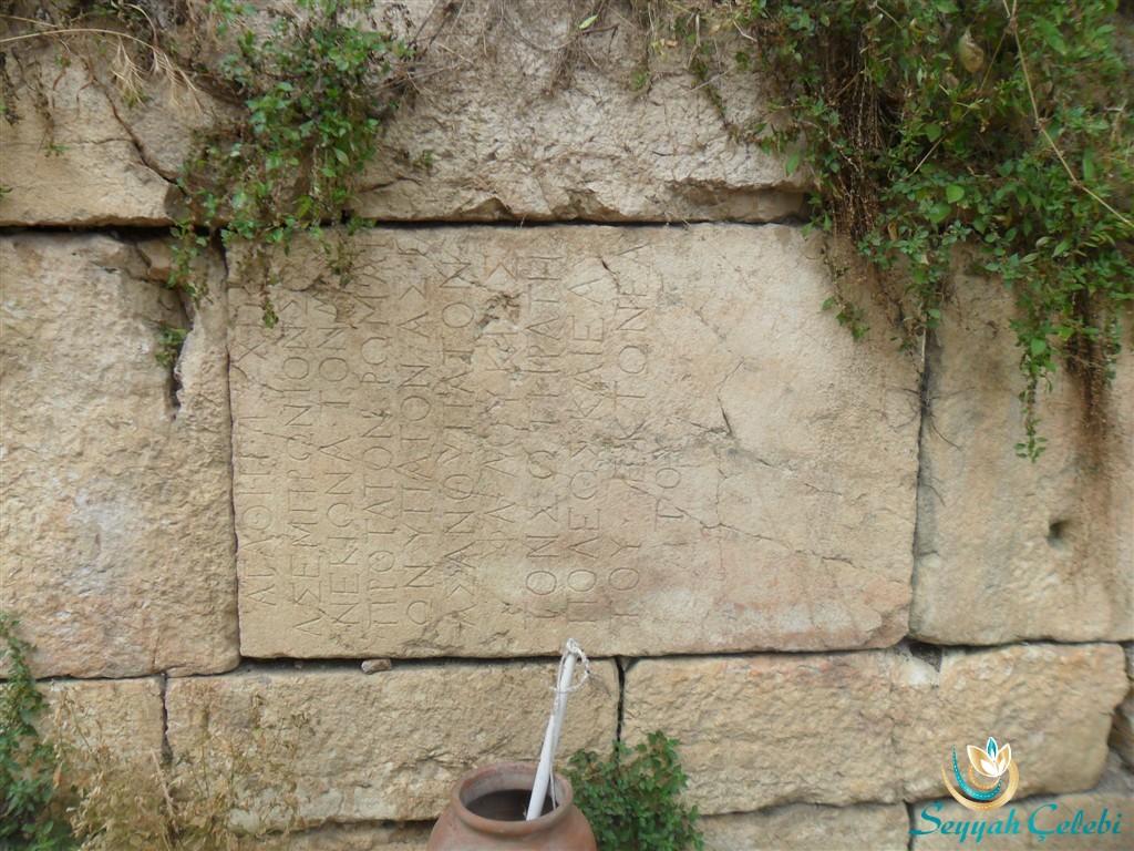 Gölyazı Tarihi Hamam Yazılı Taş