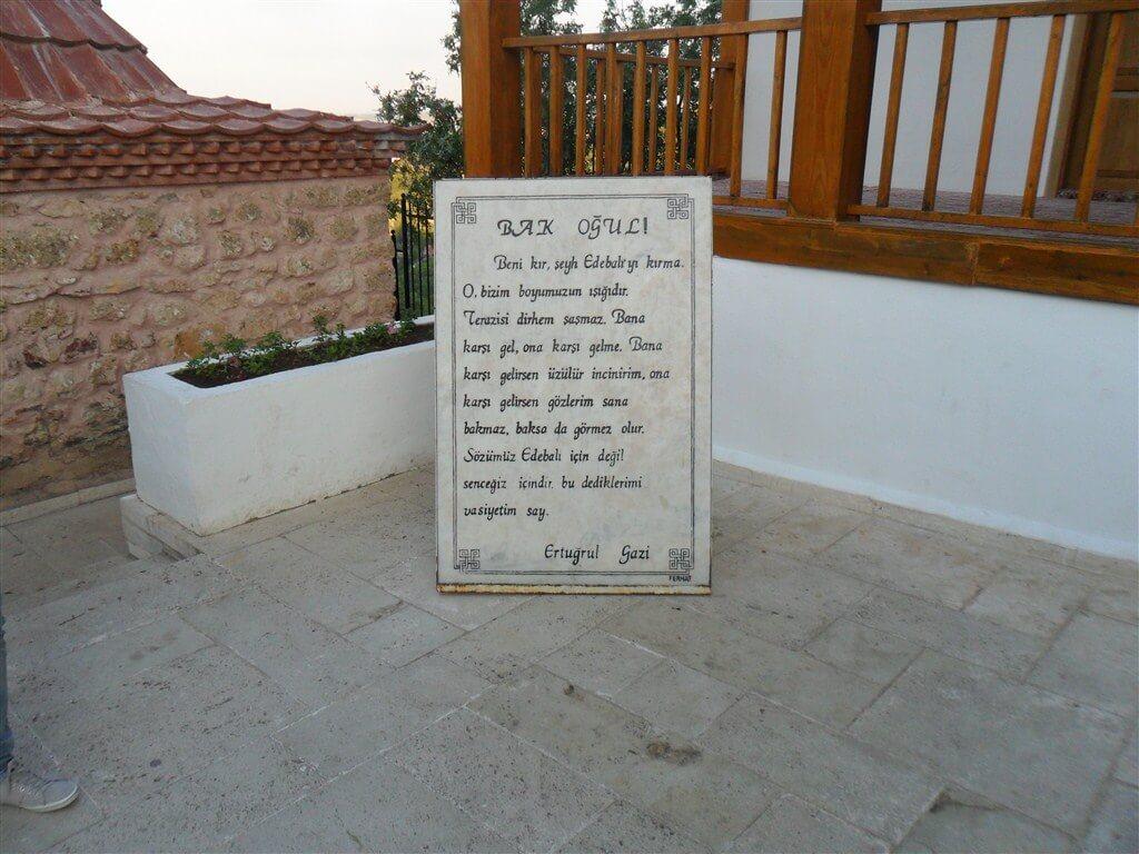 Ertuğrul Gazi'nin oğlu Osman Gazi'ye Nasihati