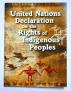 No Declaration Is Better Than A Bad Declaration