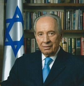 Автограф-экс-президента-Израиля-и-лауреата-Нобелевской-Премии-Мира-Шимона-Переса.-Из-личной-коллекции