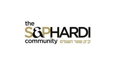 sepahrdicommunity.sfarad.es