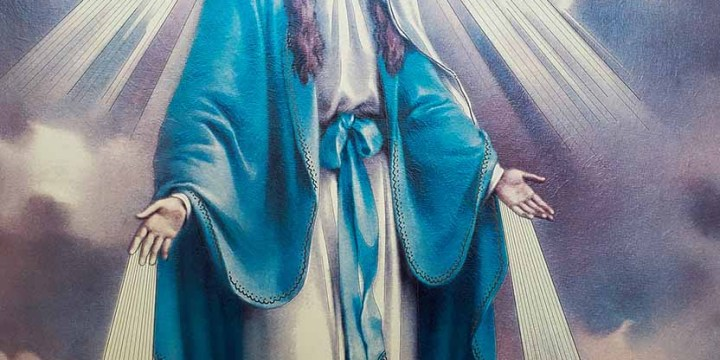 God's gift of grace to Mary