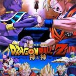 Dragon Ball Z: Battle of Gods.