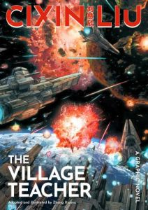 TheVillageTeacher-