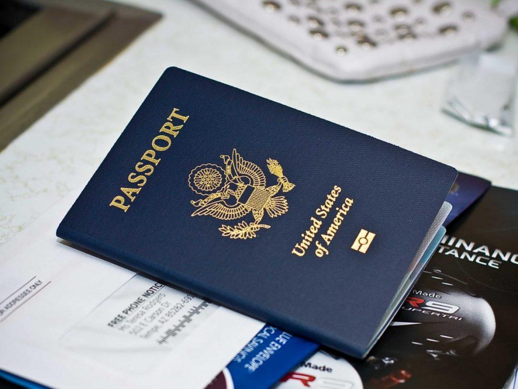 تغيير المهنة في جواز السفر المميكن