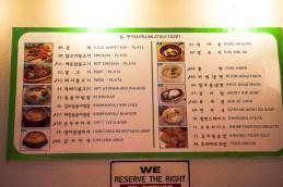 Arang Korean Restaurant
