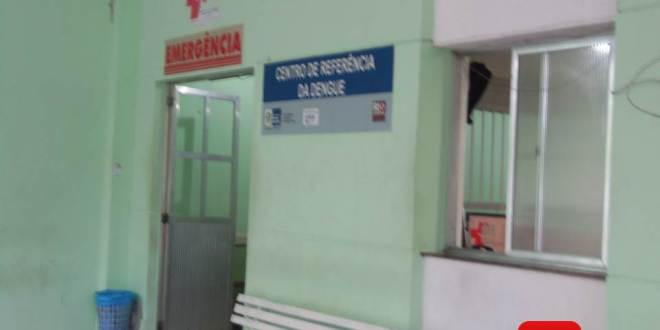 hospital armando vidal
