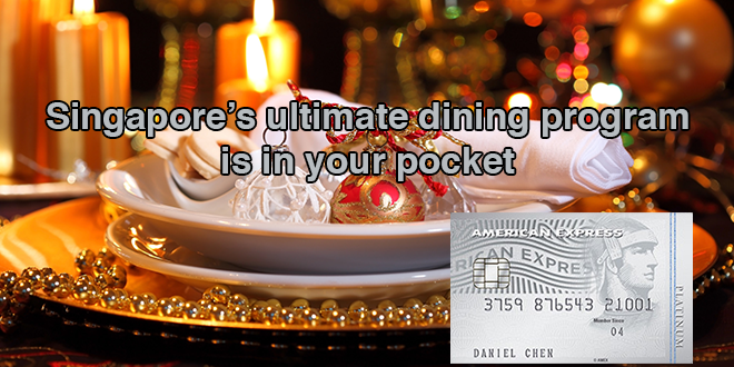 The American Express Platinum Credit Card Dining