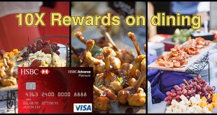 HSBC-Advance-Visa-Dining-Rewards