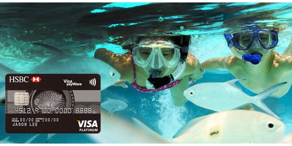 hsbc-visa-platinum-signup-gift