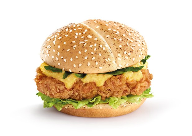 McDonalds Salted Egg Burger