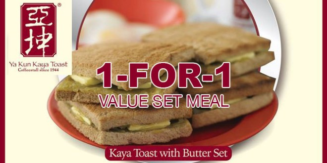 YA KUN KAYA TOAST PROMOTION IN JUL 2016
